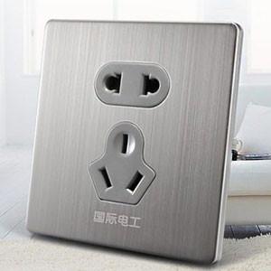 国际电工 墙壁开关插座面板不锈钢拉丝银五孔插座