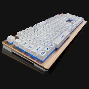 游戏背光电脑键盘