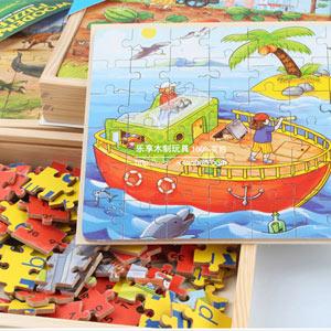 宝宝玩具木制盒装拼图