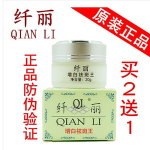https://item.taobao.com/item.htm?spm=a1z10.1-c.w4023-15765125556.10.OTHKKe&id=537494487712